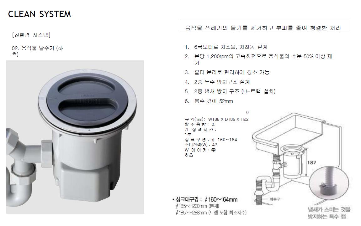 김포 센트럴 헤센시스템5