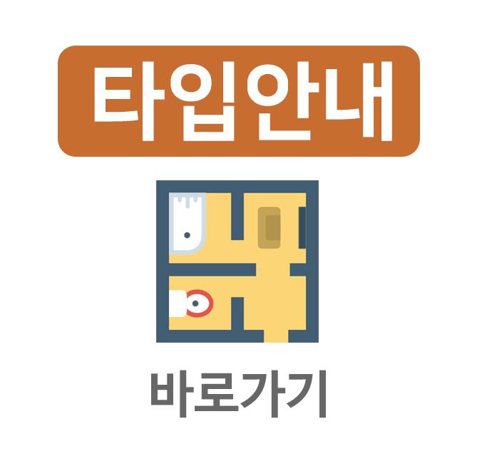 메인4 | 검단신도시 대방노블랜드
