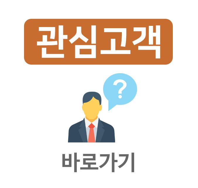 메인5 | 검단신도시 대방노블랜드