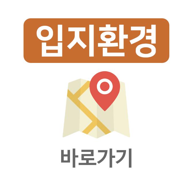 메인3 | 검단신도시 대방노블랜드